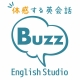 Buzz English Studio
