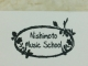 Nishimoto Music School